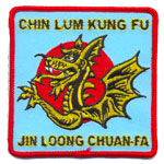 Patche Chim Lun Kung FU