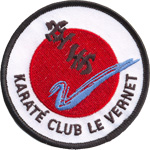 Ecusson  - Karaté club vernet